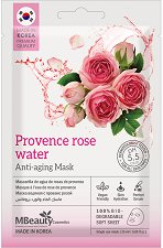 MBeauty Provence Rose Water Anti-Aging Mask -