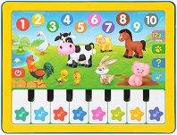 Образователен таблет - Музикално пиано - Интерактивна играчка на български език - играчка