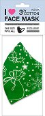 Трислойна предпазна маска за многократна употреба - Коледни подаръци
