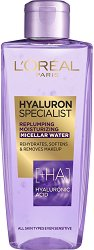 L'Oreal Hyaluron Specialist Replumping Moisturizing Micellar Water - ластик