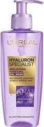 L'Oreal Hyaluron Specialist Replumping Purifying Gel Wash -