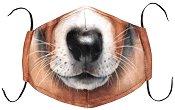 Универсална трислойна маска за многократна употреба - Куче