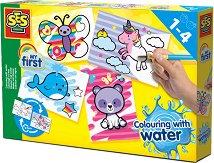 Оцветяване с вода - Животни - Творчески комплект -