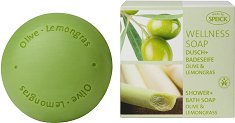 """Speick Wellness Soap Olive & Lemongrass - Натурален сапун с маслина и лимонена трева от серията """"Wellness"""" -"""