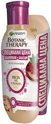 Garnier Botanic Therapy Ricin Oil & Almond Duo Pack - Промо пакет с шампоан и балсам за слаба, склонна към накъсване коса - крем