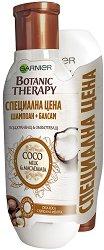 Garnier Botanic Therapy Coco Milk & Macadamia Duo Pack - Промо пакет с шампоан и балсам за суха коса - шампоан