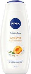 Nivea Apricot Soft Care Shower - масло
