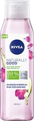 Nivea Naturally Good Wild Rose Water & Bio Argan Oil Shower Gel - Душ гел с масло от арган и аромат на дива роза - продукт