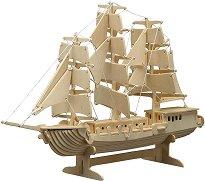 Кораб ветроход -