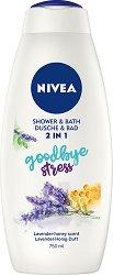 Nivea Goodbye Stress 2 in 1 Shower & Bath - Душ гел и пяна за вана с аромат на лавандула и мед - продукт