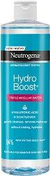 Neutrogena Hydro Boost Triple Micellar Water - Хидратираща мицеларна вода с хиалуронова киселина - крем