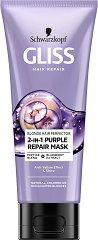 Gliss Blonde Hair Perfector 2 in 1 Purple Repair Mask - Маска за руса коса против жълти оттенъци - продукт