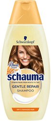 Schauma Gentle Repair Shampoo - шампоан