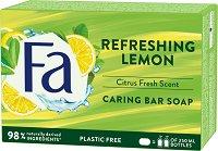 Fa Refreshing Lemon Bar Soap  -