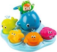 """Играчки за баня - Морски обитатели - Комплект от 6 броя от серията """"Котунс"""" -"""