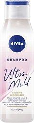 Nivea Ultra Mild Calming Shampoo - Успокояващ шампоан за чувствителен скалп - фон дьо тен