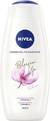 Nivea Blossom Up Sacura Shower Gel - Душ гел с арганово масло - гел