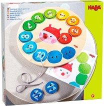 Цветове и числа - Детски комплект за нанизване -