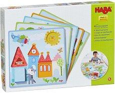 Геометрични фигури за сортиране - Детски образователен комплект -