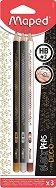 Графитни моливи HB - Deco - Комплект от 3 броя