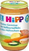 HiPP - Био пюре от зеленчуци и сладки картофи с пилешко месо - продукт