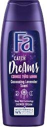 Fa Catch Dreams Shower Gel - душ гел