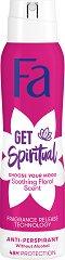 Fa Get Spiritual Anti-Perspirant - червило