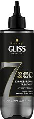 Gliss 7sec Express Repair Treatment Ultimate Repair - крем