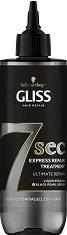 Gliss 7sec Express Repair Treatment Ultimate Repair - продукт