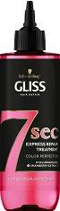 Gliss 7sec Express Repair Treatment Color Perfector - фон дьо тен
