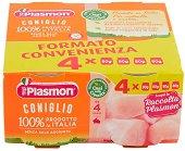 Plasmon - Пюре от заешко месо - пюре