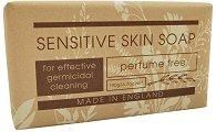 English Soap Company Sensitive Skin Soap - Сапун за чувствителна кожа -
