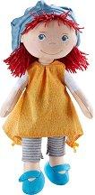 Фрея - Парцалена кукла с височина 30 cm -