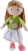 Хеда - Парцалена кукла с височина 30 cm -