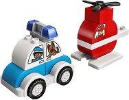 """My First - Пожарникарски хеликоптер и полицейска кола - Детски конструктор от серията """"LEGO Duplo"""" -"""