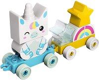 """My First - Еднорог - Детски конструктор от серията """"LEGO Duplo"""" -"""
