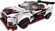 """Спортен автомобил - Nissan GT-R Nismo - Детски конструктор от серията """"LEGO: Speed Champions"""" -"""