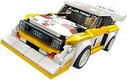 """Спортен автомобил - 1985 Audi Sport quattro S1 - Детски конструктор от серията """"LEGO: Speed Champions"""" -"""