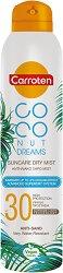Carroten Coconut Dreams Suncare Dry Mist - Слънцезащитен сух спрей мист - продукт