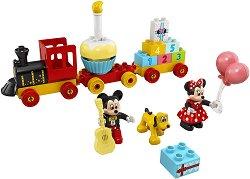 """Влак за рождения ден на Мини и Мики Маус - Детски конструктор от серията """"LEGO Duplo"""" -"""