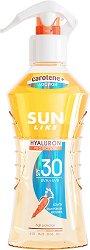 Sun Like Hyaluron Protection Lotion - Двуфазен слънцезащитен лосион за тяло - спирала