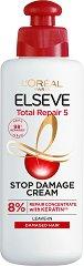 Elseve Total Repair 5 Damage Eraser Cream - олио