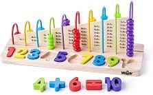 Сметало - Детски образователен комплект за игра -