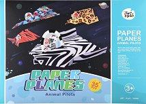 Оригами - Хартиени самолети - Творчески комплект -