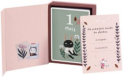 Кутия за спомени - Моите първи 12 месеца -