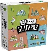 Събери България -