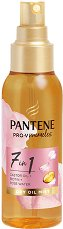 Pantene Pro-V Miracles 7 in 1 Dry Mist Oil - крем