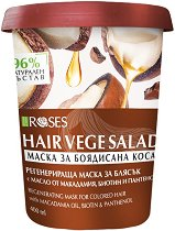 Nature of Agiva Roses Vege Salad Regenerating Mask - маска
