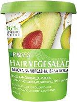 Nature of Agiva Roses Vege Salad Repairing Mask - балсам