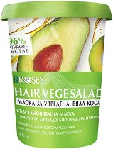 Nature of Agiva Roses Vege Salad Repairing Mask - продукт